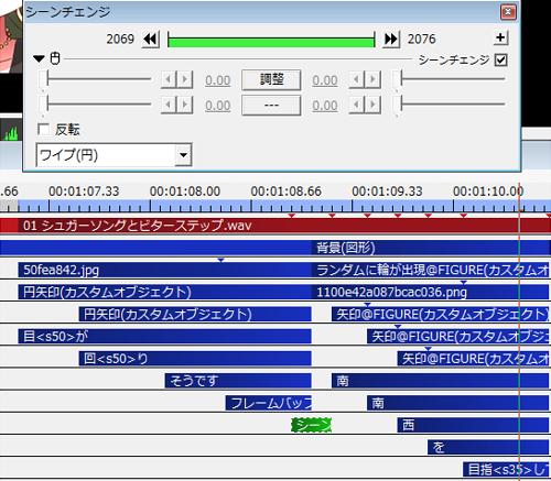 03_シーンチェンジ