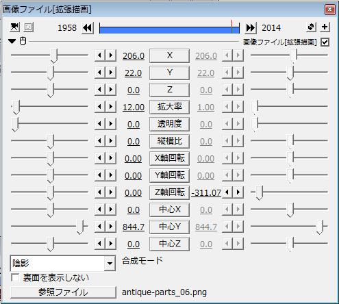 06_拡張描画2