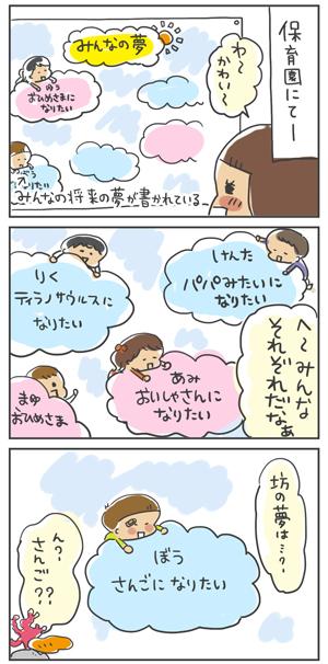 150315_01.jpg