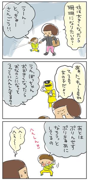 150315_02.jpg