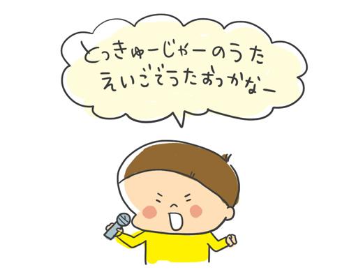 150324_01.jpg