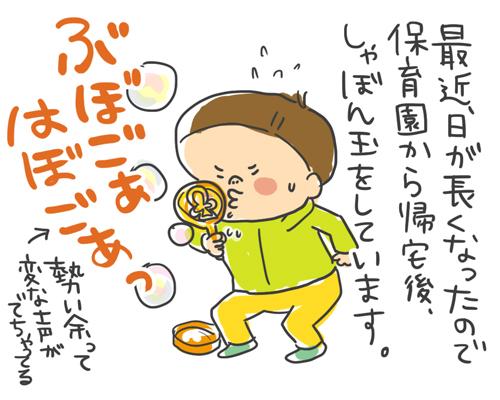 150409_01.jpg