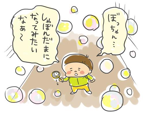 150409_03.jpg