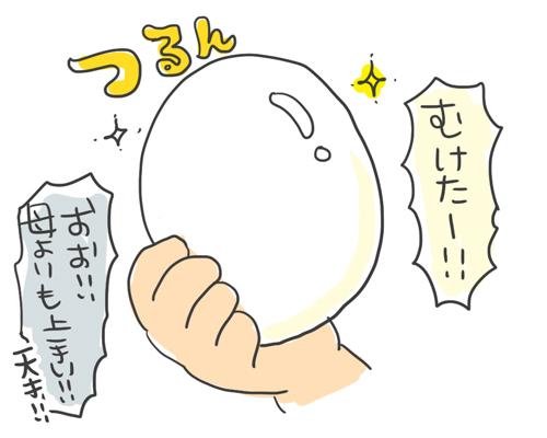 150421_02.jpg