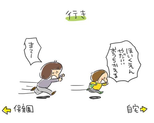 150427_01.jpg