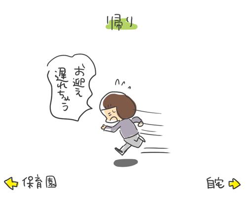 150427_03.jpg