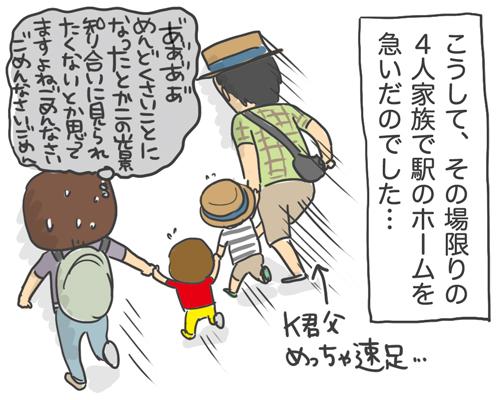 150601_04.jpg