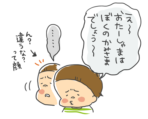 150603_02.png