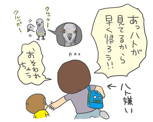 150605_02.jpg
