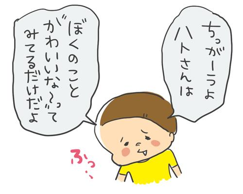 150605_03.jpg