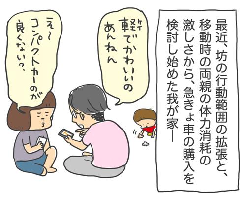 150606_01.jpg