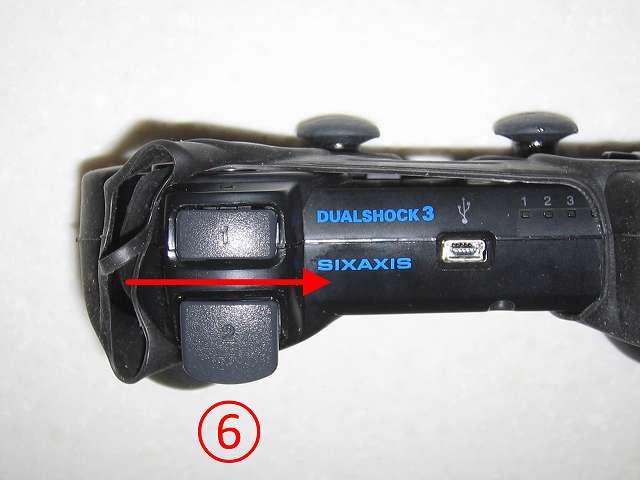 BeryKoKo PlayStation3 DUALSHOCK3 対応 ゴムカバー を DUALSHOCK3 に装着作業、コントローラーの R1・R2 ボタン側にゴムカバーを被せて(6)、装着完了