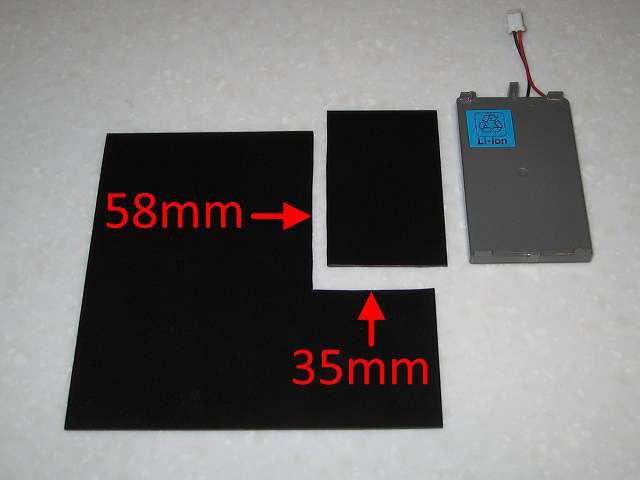 DS3 Dualshock3 デュアルショック3 Wireless Controller Black CECHZC2J A1 誤作動対策(Random Button Error Fix)、リチウムイオンバッテリーのサイズに合わせて 杉田エース 天然ゴムシート板 NR-5 をカット、カットサイズは約 3.5cm(35mm) x 5.8cm(58mm)