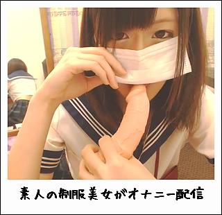 甘~いPEACH ROOM 女子大生あい(21)#3