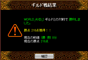 WORLD_AXISさん