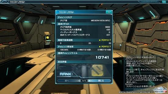 VR管理6