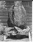 鳥取・芋代官碑