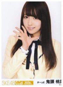 元SKE48鬼頭桃菜三上悠亜セクシー女優01