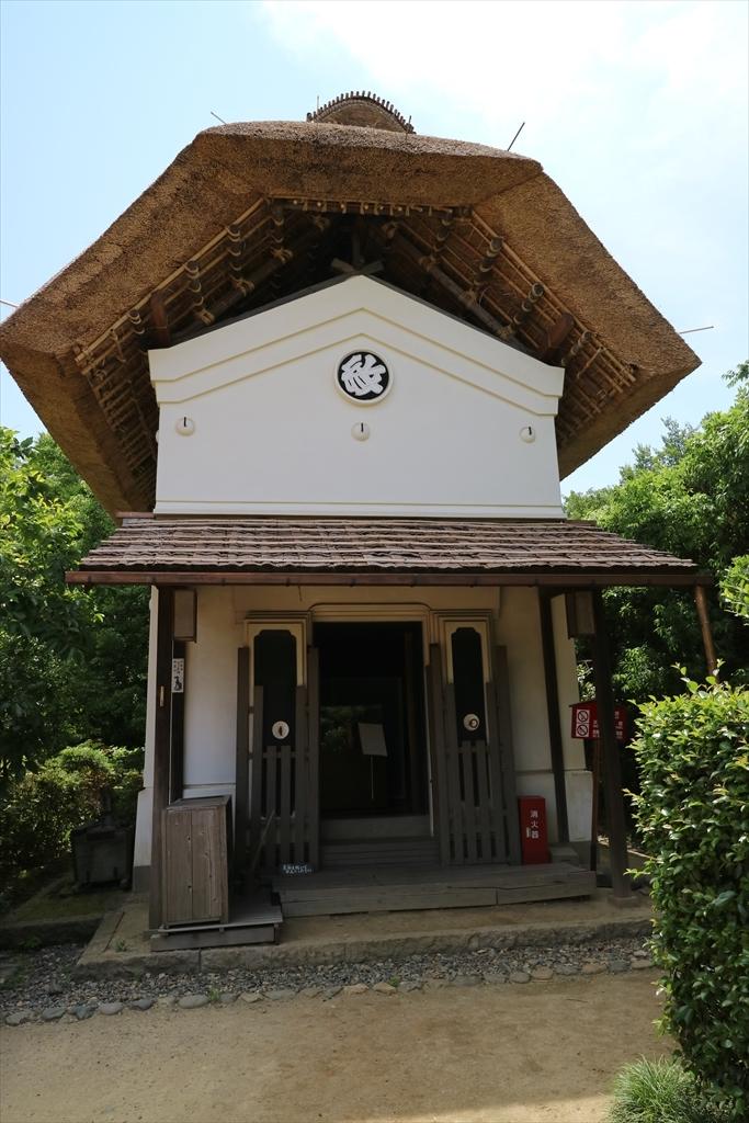 旧秋山家住宅土蔵_2