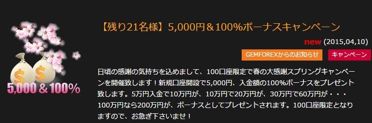 Baidu IME_2015-4-10_13-1-2