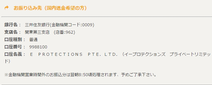 Baidu IME_2015-4-10_13-22-14