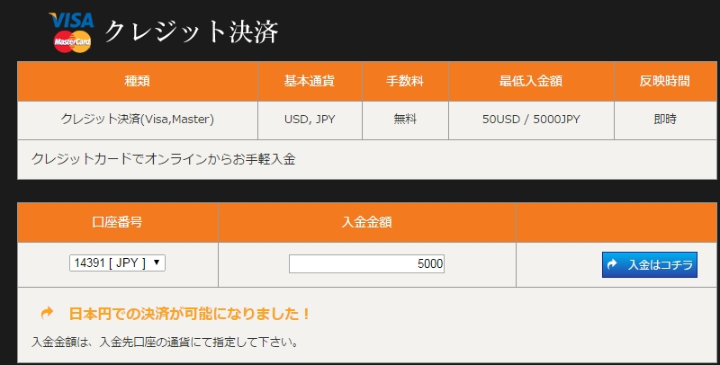 Baidu IME_2015-4-10_13-23-20
