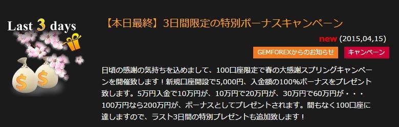 Baidu IME_2015-4-15_14-40-37