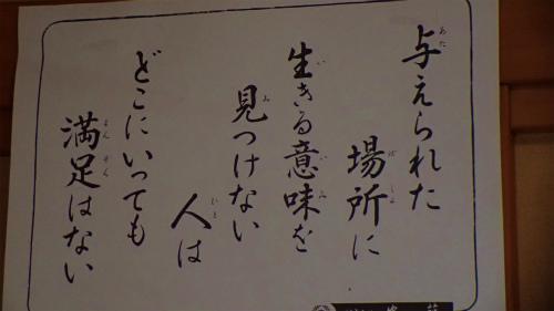 20150408_togakusishoumat_20.jpg