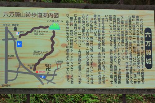 20150421_rokumankiyamata_003-1.jpg