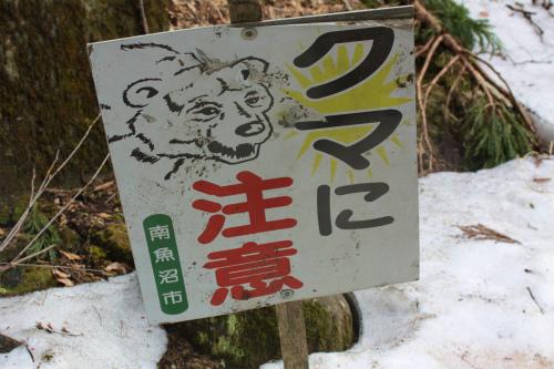 20150421_rokumankiyamata_159.jpg