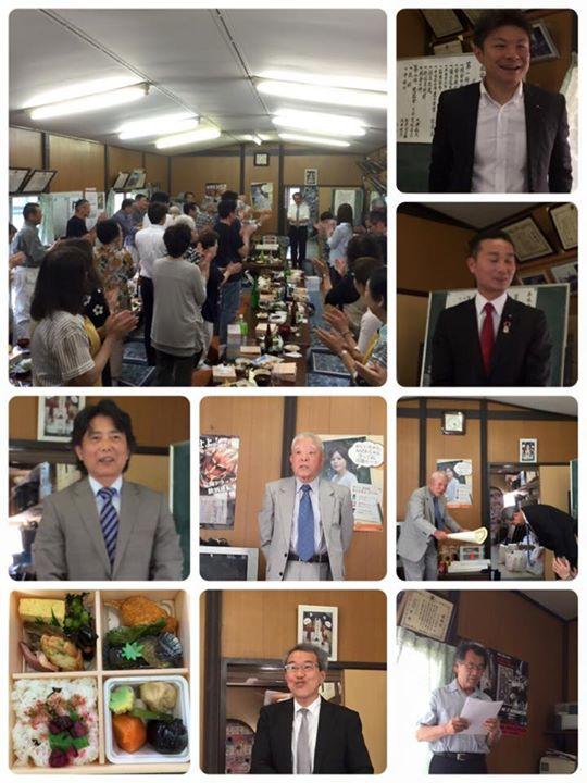 2014年(平成26年)小豆沢北町会総会