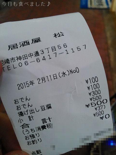 15021111.jpg