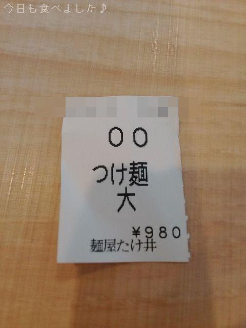 15031203.jpg