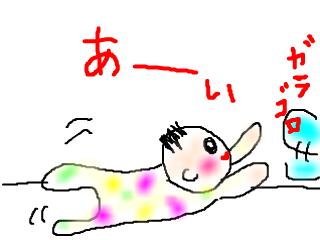 snap_bajiko_201530174415.jpg