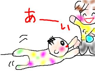 snap_bajiko_20153218587.jpg