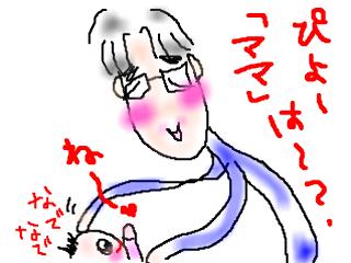 snap_bajiko_201533161752.jpg