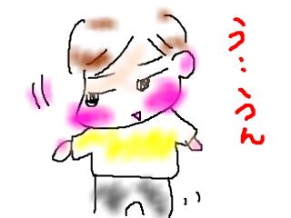 snap_bajiko_20154331437.jpg