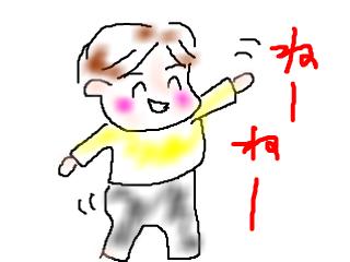 snap_bajiko_2015433189.jpg