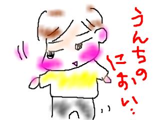 snap_bajiko_20154331918.jpg