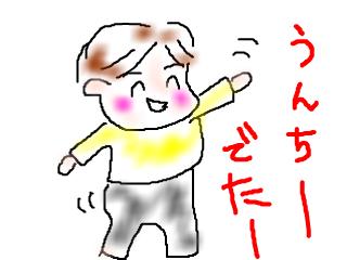 snap_bajiko_20154332134.jpg