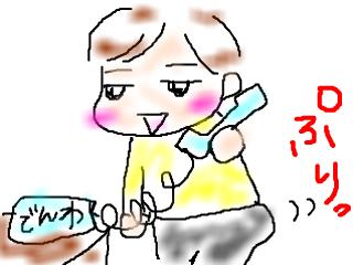 snap_bajiko_2015433950.jpg