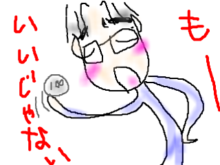 snap_bajiko_201553151515.jpg