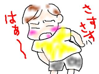 snap_bajiko_201553153953.jpg