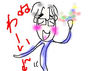 snap_bajiko_201564174849.jpg