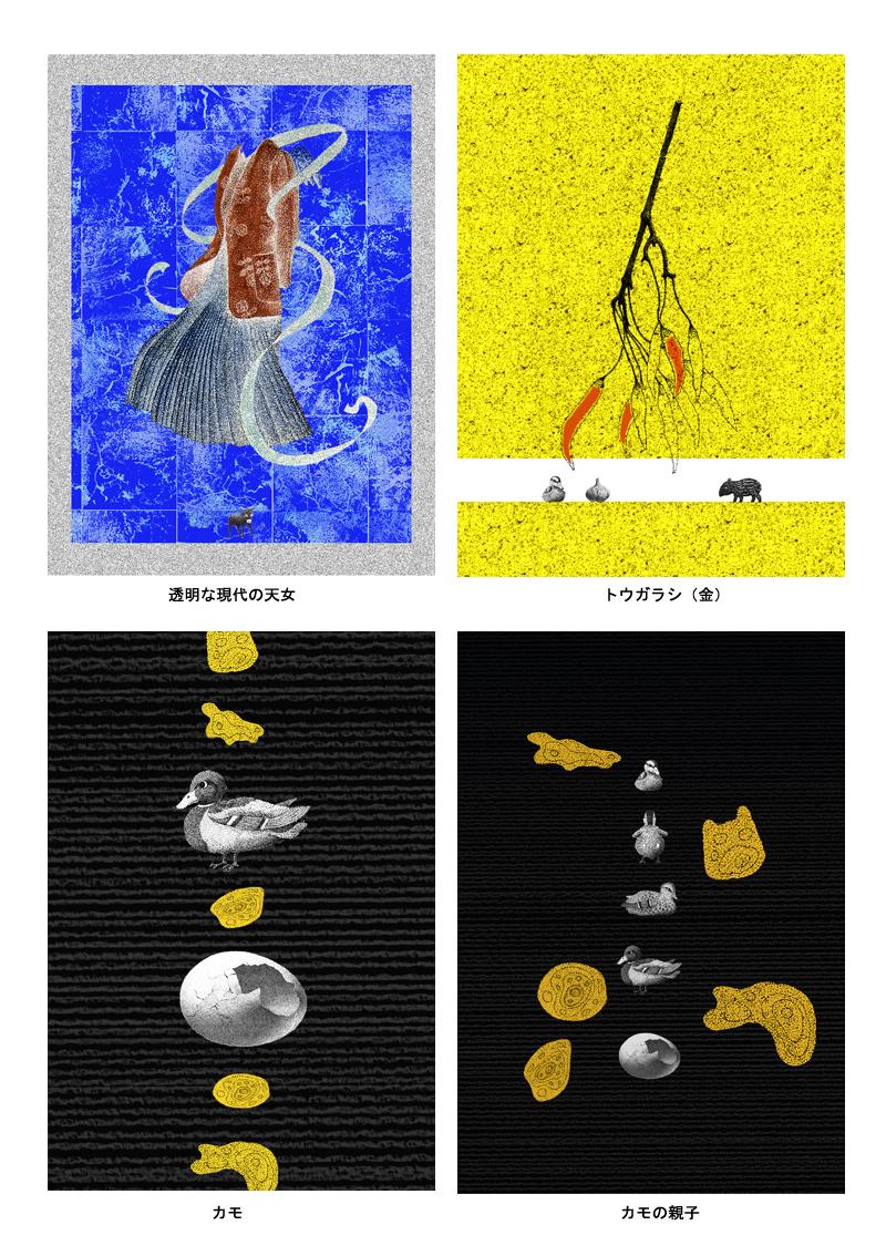 金と青3(800x1000)