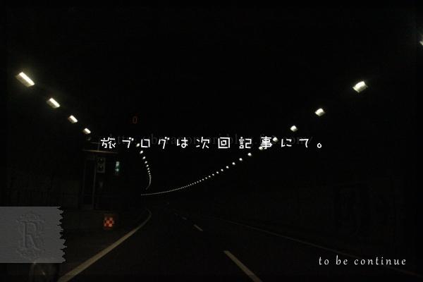 05_2015021421365917f.jpg