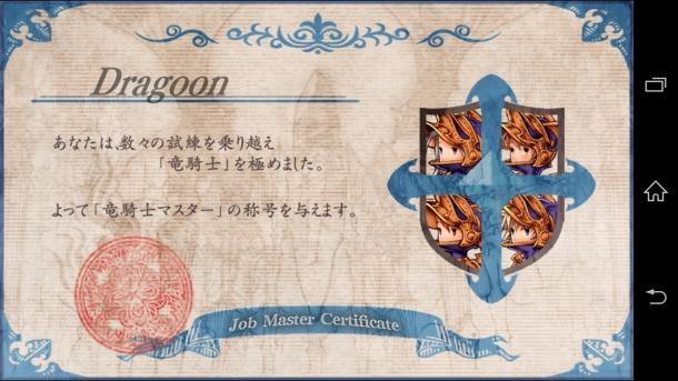 150511雑記003