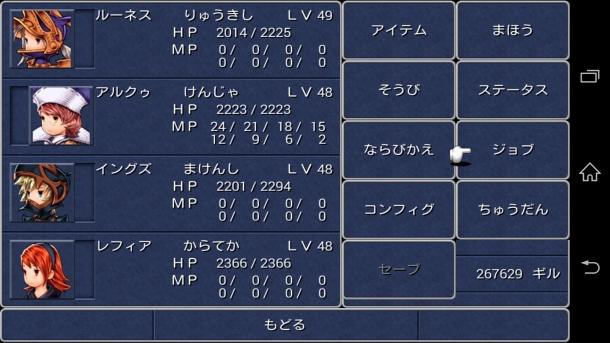 150511雑記002