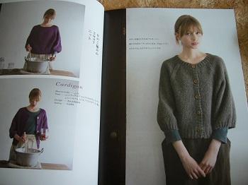 0223から編みはじめ