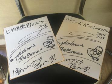 FM横浜03